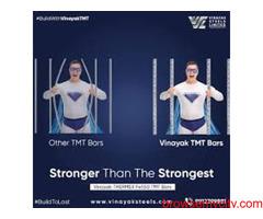 Fe550 TMT Steel Bars