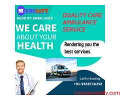Medilift Ambulance Service in Koderma, Jharkhand- Experienced Supervision