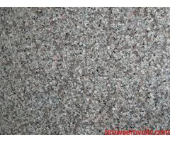Supplier of Indian Granite