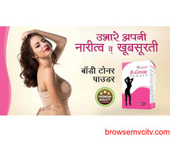 Know How to Increase Weight in Your Ayurvedic Way