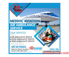 The Highly Develop Air Ambulance Service in Hyderabad by Medivic with Salutary Benefits