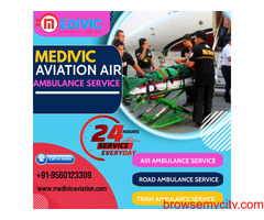 Secure ICU & Charter Air Ambulance Service in Allahabad by Medivic with Salutary Aid