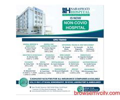 Best Multispeciality Hospital in Ahmedabad
