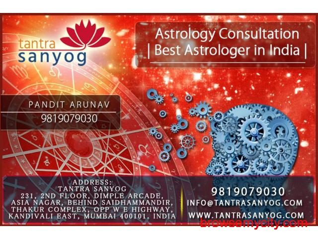 indiainfo com astrology