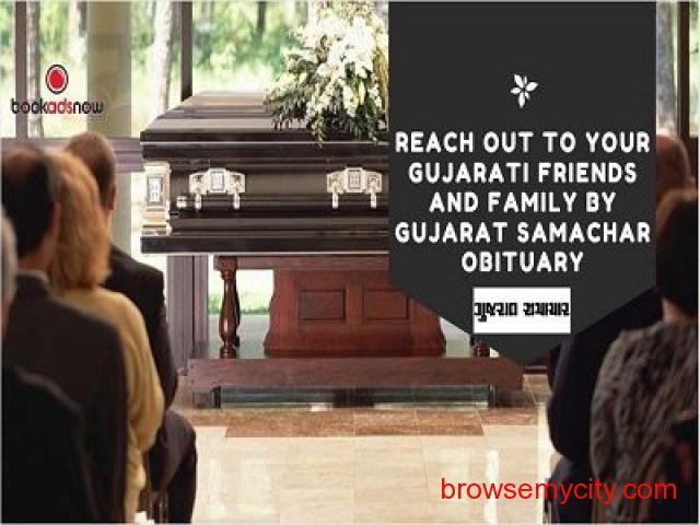 Release Gujarat Samachar Ad Online at Lowest Rates - 1/2