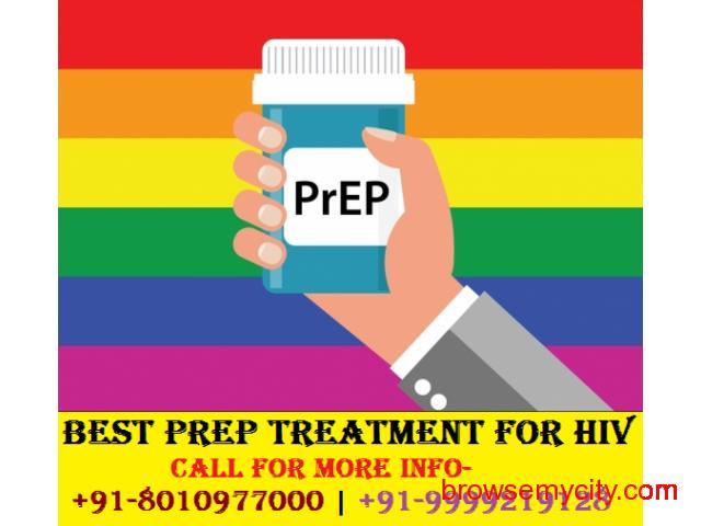 Best prep treatment for hiv in Dakshinpuri : 8010977000 - 1/1