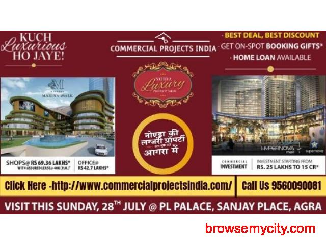 Luxrious Commercial Property Event on 28 July in Agra - 1/1