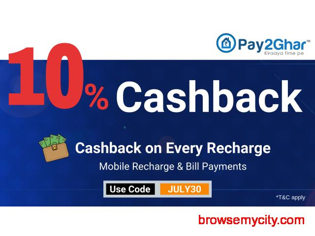 Cashback on rent payment - 1/1
