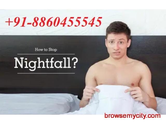 CALL[ PH:+91-8860455545 ] | Nightfall treatment doctor in ramnath Deoria - 1/1