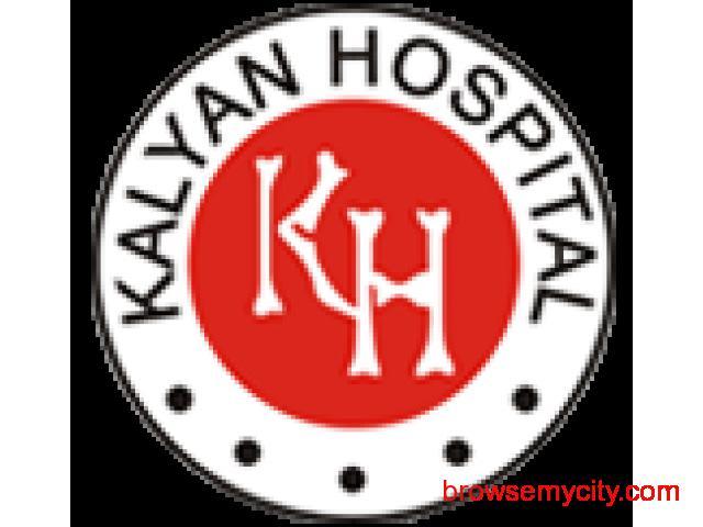 Best Orthopedic Centre in Ludhiana - 1/1