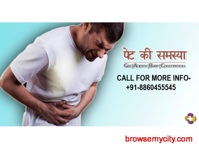 gastro doctor in Tubewell colony Deoria :: +91-8860455545 - 1/1