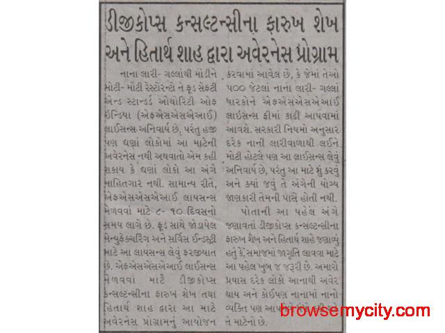 Best Consultant for FSSAI registration in Ahmedabad - 3/6
