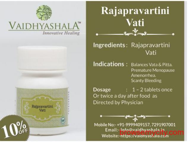 Vaidhyashala Rajapravartini Vati - 1/1