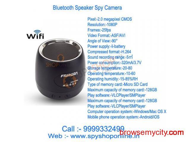 Mini Spy Camera WIFI Bluetooth speaker In Delhi 9999332499 - 1/1