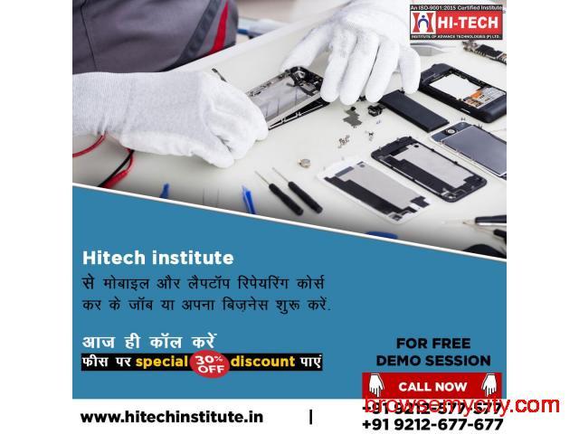 Mobile Repairing Course offers in Delhi - 1/1
