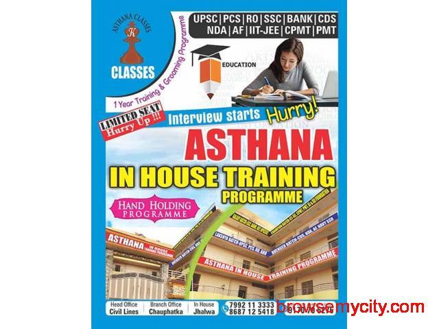 Best SSC Coaching in Prayagraj - 1/1