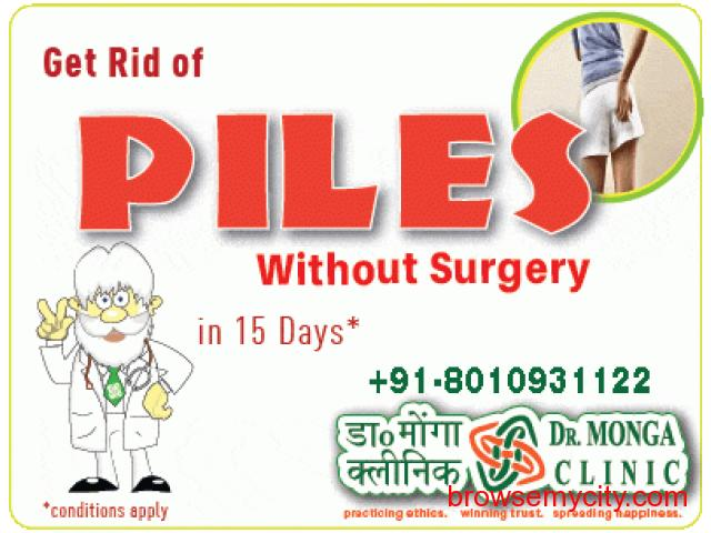 CALL:- +91-8010931122 | Best Piles Doctor in Gurgaon | Gurgaon Piles Clinic - 1/1