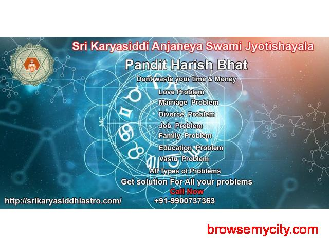 Best Astrologer for Marriage Problems - 3/6