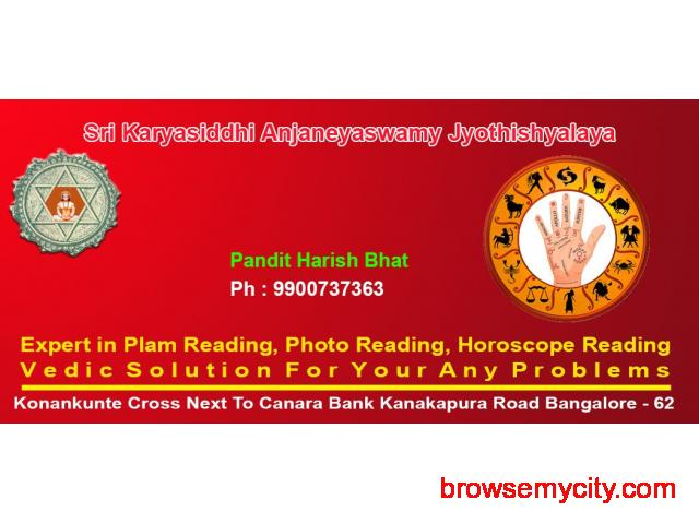 Best Astrologer for Marriage Problems - 5/6