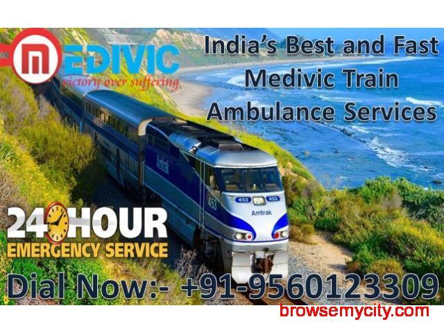 Pick Pre-Eminent Medical Service by Medivic Train Ambulance Patna to Mumbai - 1/1