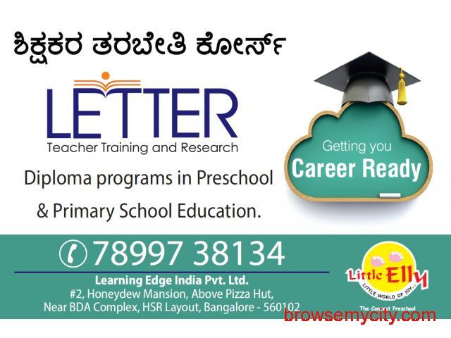 Child Care Training Certificates - 1/1