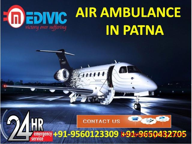 Select Top Model Charter Air Ambulance Service in Patna by Medivic - 1/1