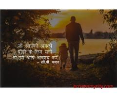 Scriptwriter - CP Chandan