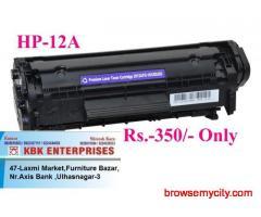 Ulhasnagar Printer Repair
